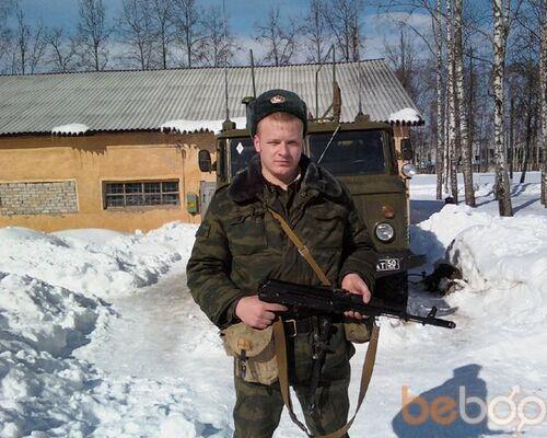 Фото мужчины Koledzho, Смоленск, Россия, 29