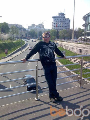 Фото мужчины Сергей, Харьков, Украина, 40