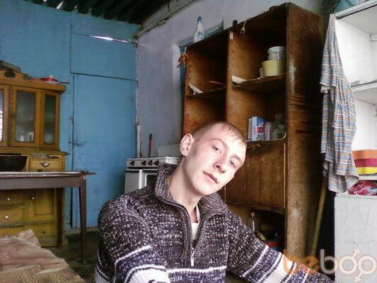 Фото мужчины Danil, Тараз, Казахстан, 24
