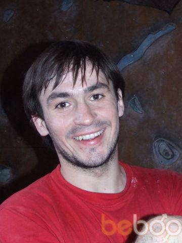 Фото мужчины ЕвГений, Николаев, Украина, 33