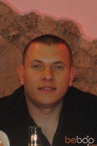Знакомства Кишинев, фото мужчины Octavian009, 41 год, познакомится