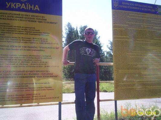 Фото мужчины yura, Минск, Беларусь, 31