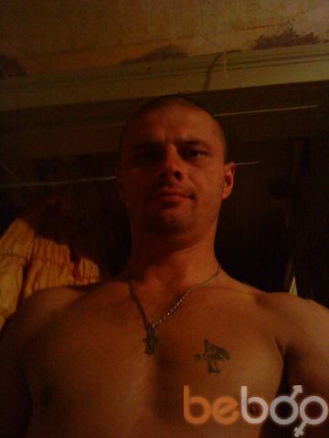 Фото мужчины dmitriy4005, Самара, Россия, 31