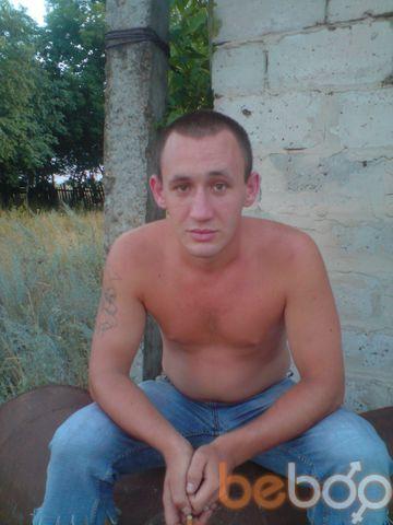 Фото мужчины Сергей, Волгоград, Россия, 29