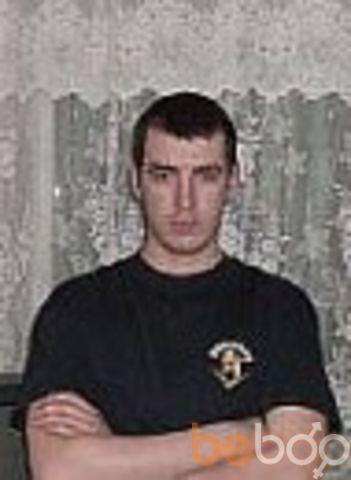 Фото мужчины Mercenary84, Самара, Россия, 32