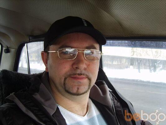 Фото мужчины stuart, Донецк, Украина, 46