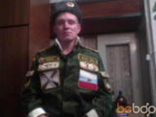 Фото мужчины vitalik, Казань, Россия, 29