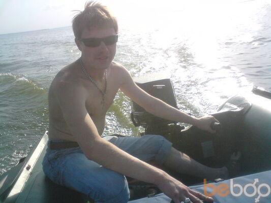 Фото мужчины Женя, Академгородок, Россия, 32