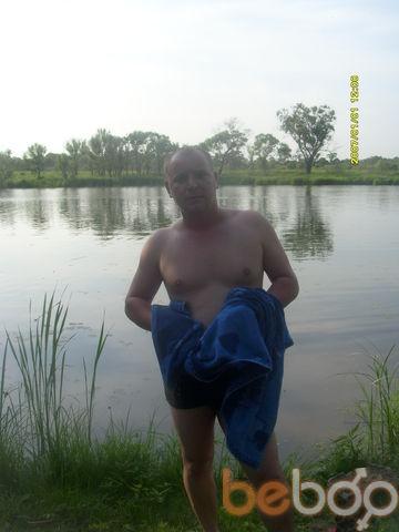 Фото мужчины Senys, Владивосток, Россия, 34