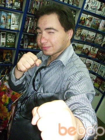 Фото мужчины Ники, Караганда, Казахстан, 31
