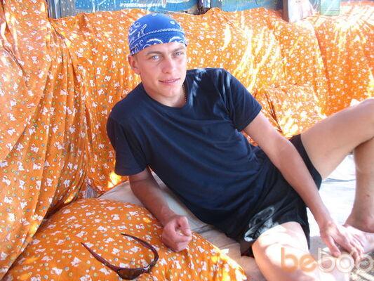 Фото мужчины Евгений, Харьков, Украина, 33