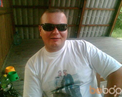 Фото мужчины s26071973, Харьков, Украина, 37