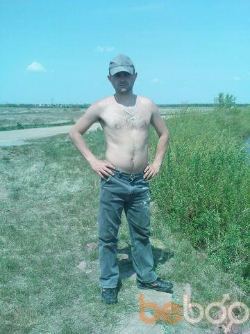 Фото мужчины виталик, Астана, Казахстан, 31