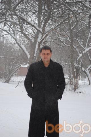 Фото мужчины SLAVA, Вознесенск, Украина, 34