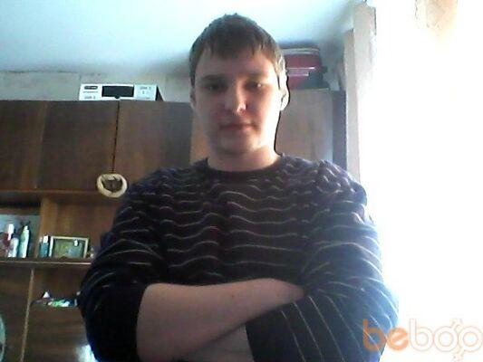 Фото мужчины mel1488, Псков, Россия, 26