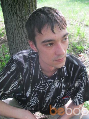 Фото мужчины Splitty, Кривой Рог, Украина, 33