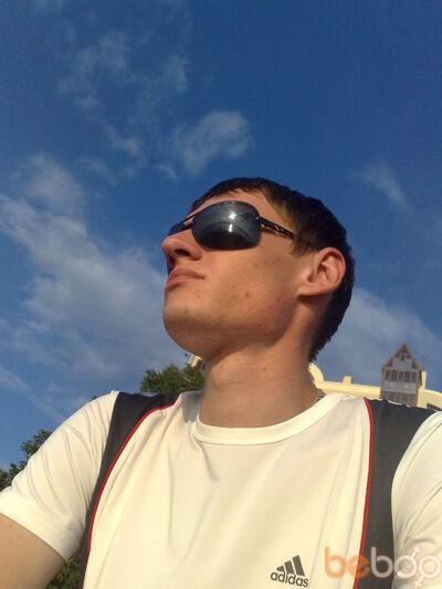Фото мужчины Любовник163, Самара, Россия, 33