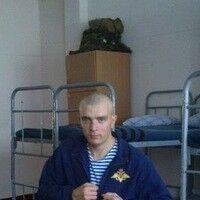 Фото мужчины Андрей, Прокопьевск, Россия, 22
