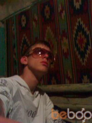 Фото мужчины аллигатор, Харьков, Украина, 25