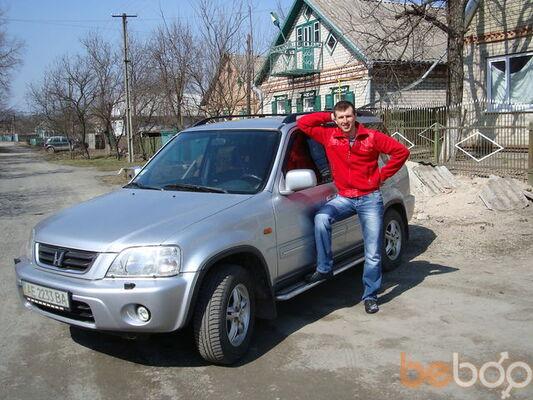 Фото мужчины Mishania, Днепропетровск, Украина, 40
