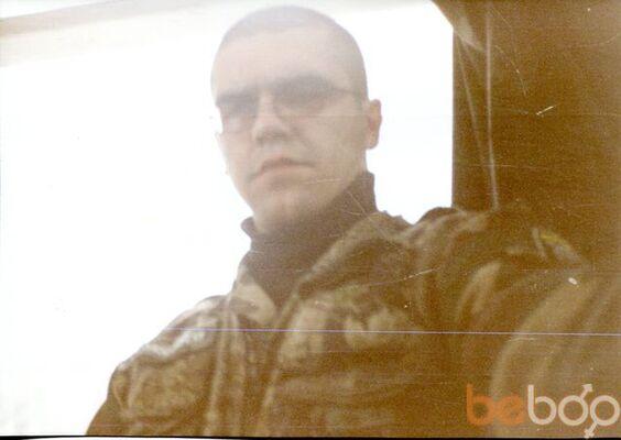 Фото мужчины kondrat, Симферополь, Россия, 40
