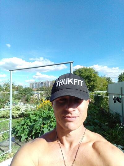 Фото мужчины Роман, Орел, Россия, 37