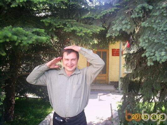 Фото мужчины roksoff, Азов, Россия, 39