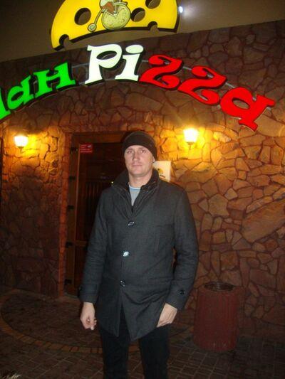 Фото мужчины Саша, Умань, Украина, 31