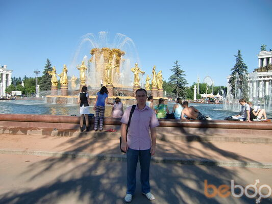 Фото мужчины Dima99, Оренбург, Россия, 38