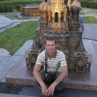 Фото мужчины Илья, Санкт-Петербург, Россия, 41
