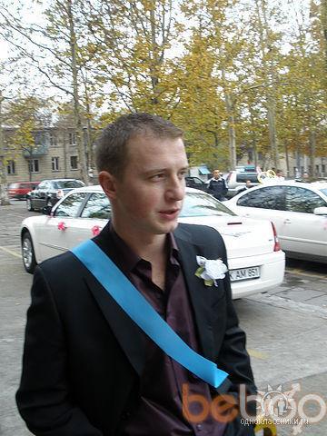 Фото мужчины MoNarCh, Кишинев, Молдова, 29