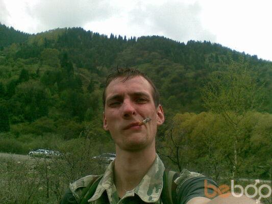 Фото мужчины dimosha, Алматы, Казахстан, 30
