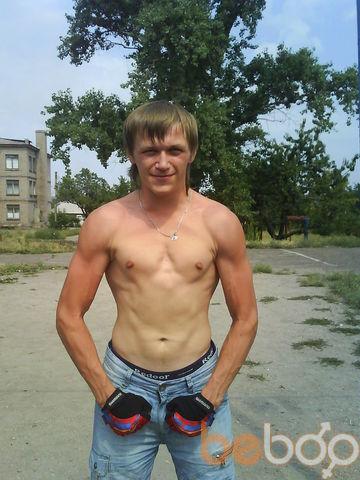 Фото мужчины neolit, Харьков, Украина, 25