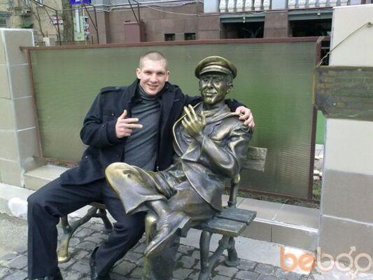 Фото мужчины Мачомен, Сквира, Украина, 28
