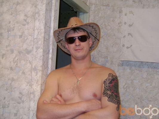 Фото мужчины spec15, Ярославль, Россия, 35