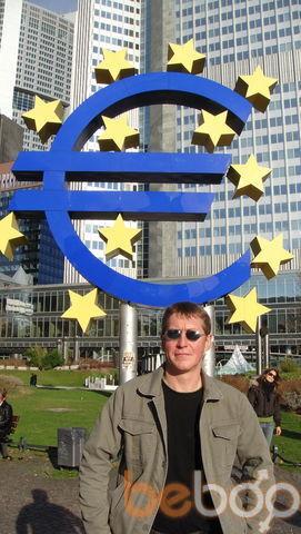 Фото мужчины USTAS 64, Вильнюс, Литва, 52
