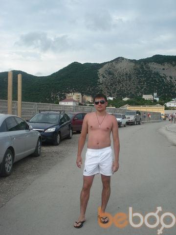 Фото мужчины Andry, Коломна, Россия, 28