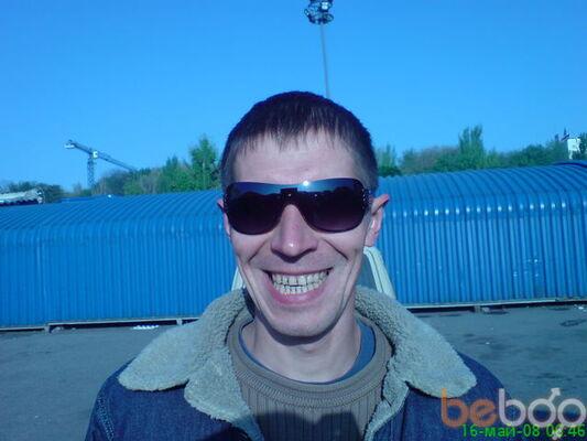 Фото мужчины anri, Донецк, Украина, 37
