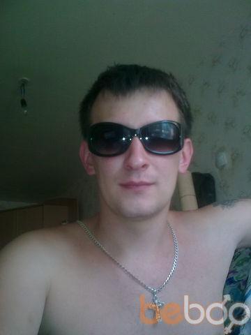 Фото мужчины Димочка, Самара, Россия, 31