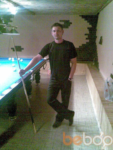Фото мужчины Zolotoi, Бишкек, Кыргызстан, 33