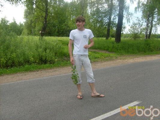 Фото мужчины kosmos333, Минск, Беларусь, 31