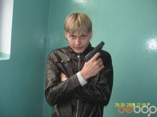 Фото мужчины Konstanta, Димитровград, Россия, 29