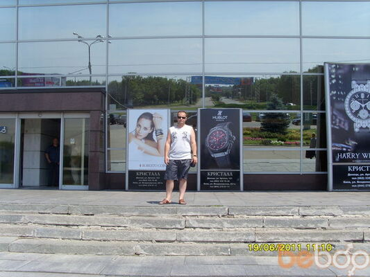 Фото мужчины serega, Горловка, Украина, 31