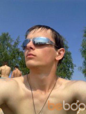 Фото мужчины Robert, Минск, Беларусь, 27