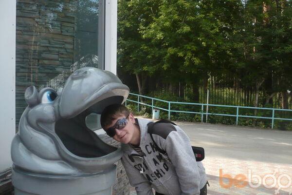 Фото мужчины PaRaDiSe, Киров, Россия, 24