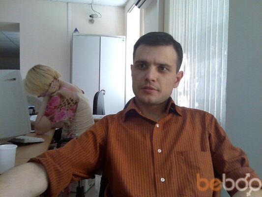 Фото мужчины Ramis, Караганда, Казахстан, 36
