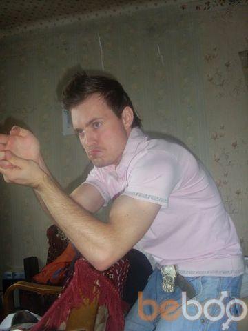 Фото мужчины KasperSL, Минск, Беларусь, 27