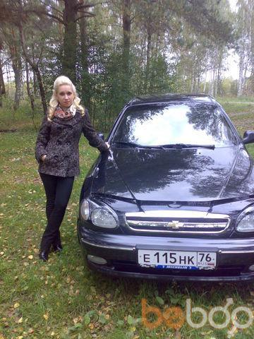 Фото девушки Klybni4ka, Москва, Россия, 29