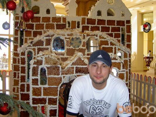 Фото мужчины Slava, Одесса, Украина, 37