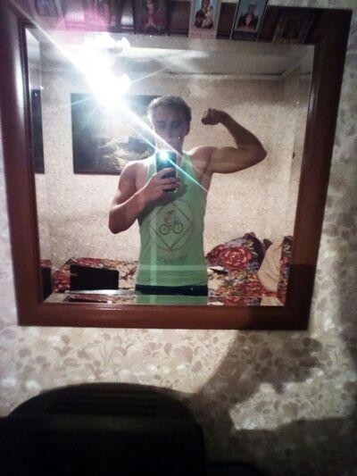 Фото мужчины Vlad, Алматы, Казахстан, 21